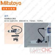 192-007 Mitutoyo caliper new and original