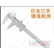 530-122(0-150mm) Mitutoyo caliper new and original